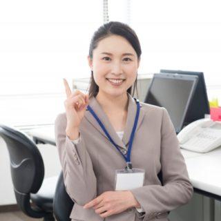早い対応へのお礼メール|敬語表現で目上や社外の方にも使用できる2つの用語と使い方