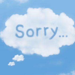 ビジネスメールの返信に遅れた場合|お詫びの文言と例文を使ってカバーしよう【社内・社外】