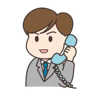 電話の相手