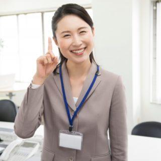担当者変更メールへの返信|社外向け3パターンの例文でお礼を【異動・退職・産休】